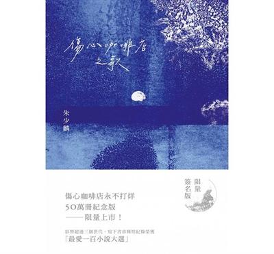 2014年 必看小說推薦 Mi Chen