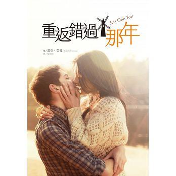 2014年 必看小說推薦 Amy Xu