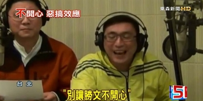 2014年終梗圖大會串 陳 雅君