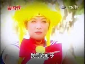 2014年終梗圖大會串 柔柔 郭