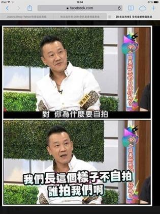 2014年終梗圖大會串 瀞文張