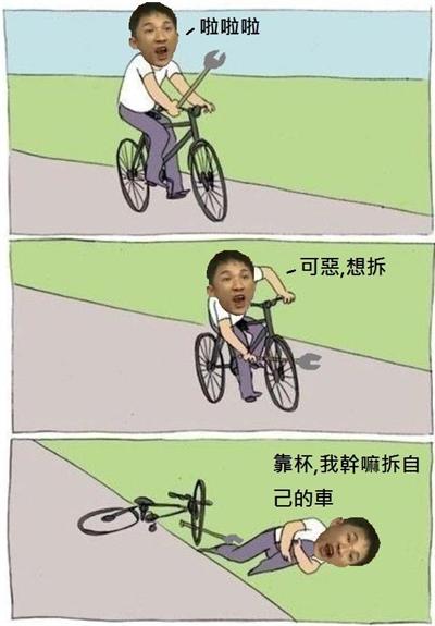 2014年終梗圖大會串 鼎鈞 王