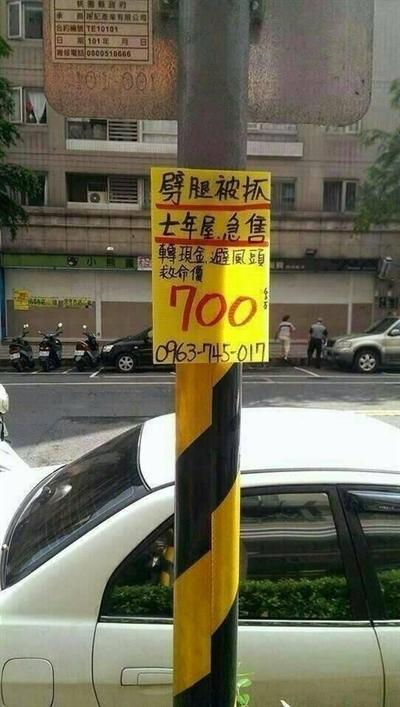 2014年終梗圖大會串 芳萍 古