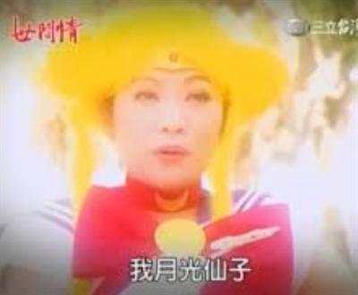 2014年終梗圖大會串 敬浩林
