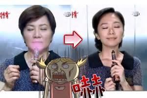 2014年終梗圖大會串 雅欣 張