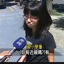 2014年終梗圖大會串 Chinwen Hu