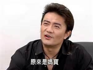 2014年終梗圖大會串 A Chu Lin