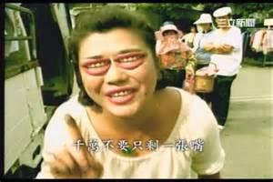 2014年終梗圖大會串 Rui Shiang Wu