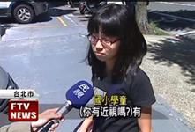 2014年終梗圖大會串 Tsai Eason
