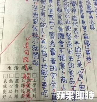 2014年終梗圖大會串 坤修 蔡