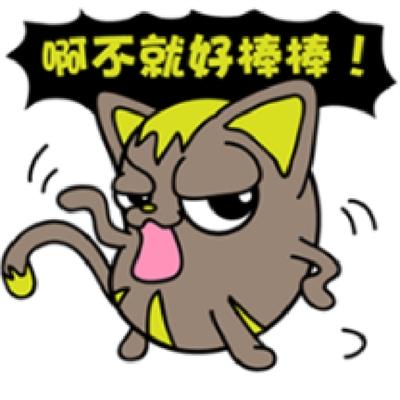 2014年終梗圖大會串 筱婕 莊