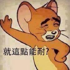 2014年終梗圖大會串 文力 黃