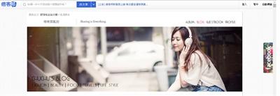 超推薦:值得信賴的優質部落客 Linda Chen