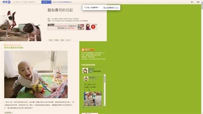 超推薦:值得信賴的優質部落客 Hsieh Lian