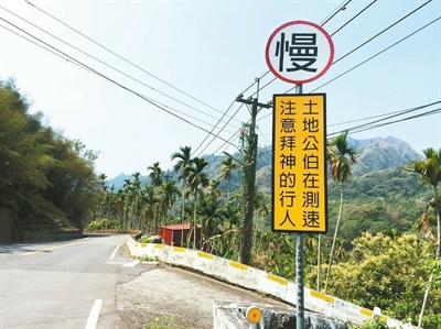 全台測速照相地點揭露 Guanzhi Yu