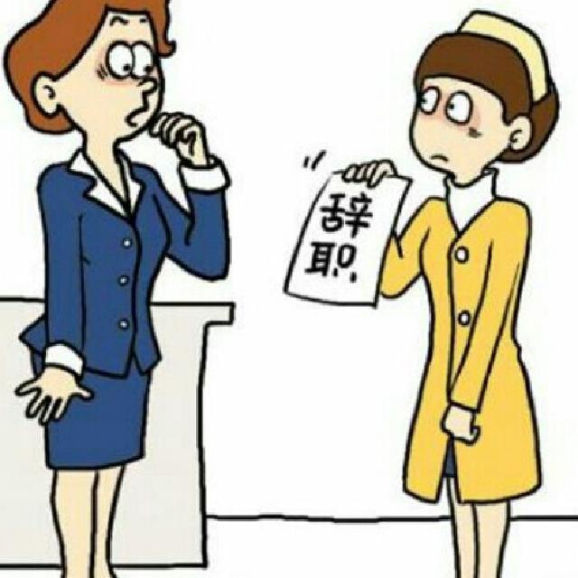【粉多職場】 年終跳槽-離職原因大調查 吳珮瑜