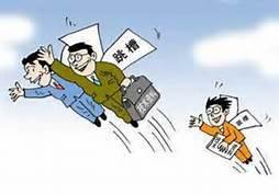 【粉多職場】 年終跳槽-離職原因大調查 Jun Chang