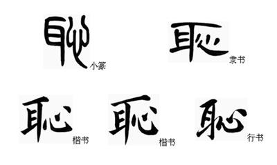 募集:2014 台灣年度代表字 FangChenKuo
