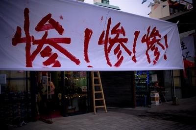 募集:2014 台灣年度代表字 芷萱曾