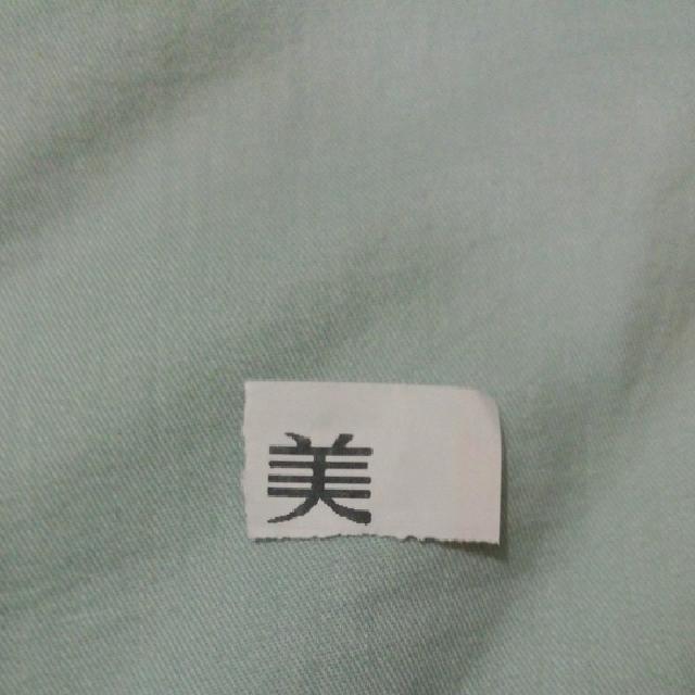 募集:2014 台灣年度代表字 LaLaLi