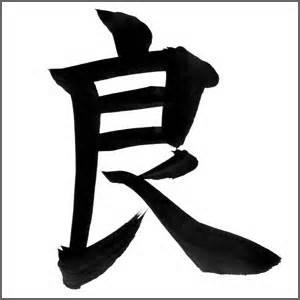 募集:2014 台灣年度代表字 Anuyt Gu
