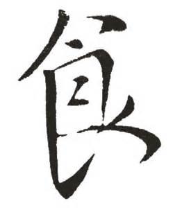 募集:2014 台灣年度代表字 奇鉅 陳