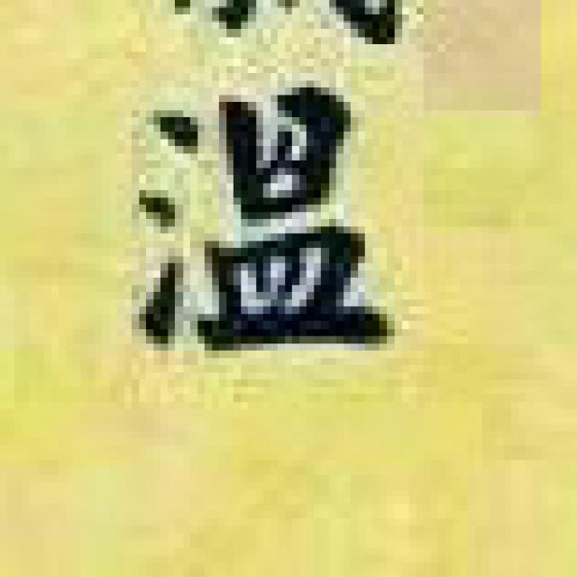 募集:2014 台灣年度代表字 寶寶之窩