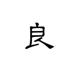募集:2014 台灣年度代表字 李子雩