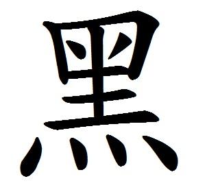 募集:2014 台灣年度代表字 靜婷 王