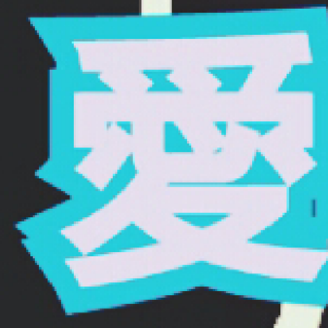 募集:2014 台灣年度代表字  陳文祥