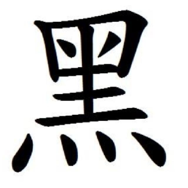 募集:2014 台灣年度代表字 賴淑琴