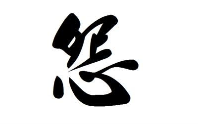 募集:2014 台灣年度代表字 欣穎 陳