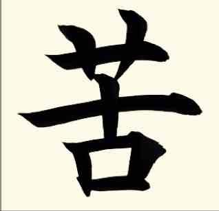 募集:2014 台灣年度代表字 馬 追