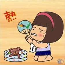 募集:2014 台灣年度代表字 建安 陳
