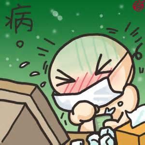 募集:2014 台灣年度代表字 琇羢 楊