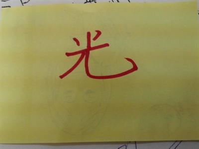 募集:2014 台灣年度代表字 小檬 酸