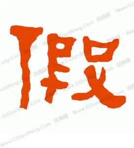 募集:2014 台灣年度代表字 茉梨 邱
