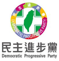 募集:2014 台灣年度代表字 韋宏 林