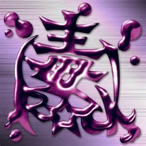 募集:2014 台灣年度代表字 玉梅 張