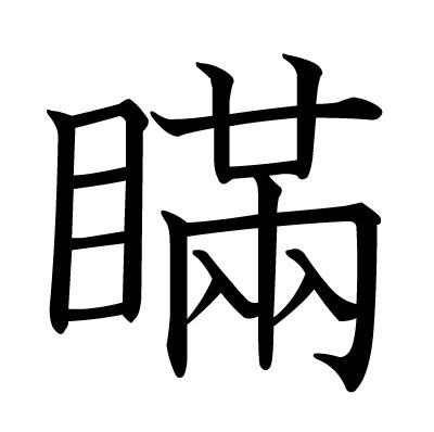募集:2014 台灣年度代表字 EstherOles
