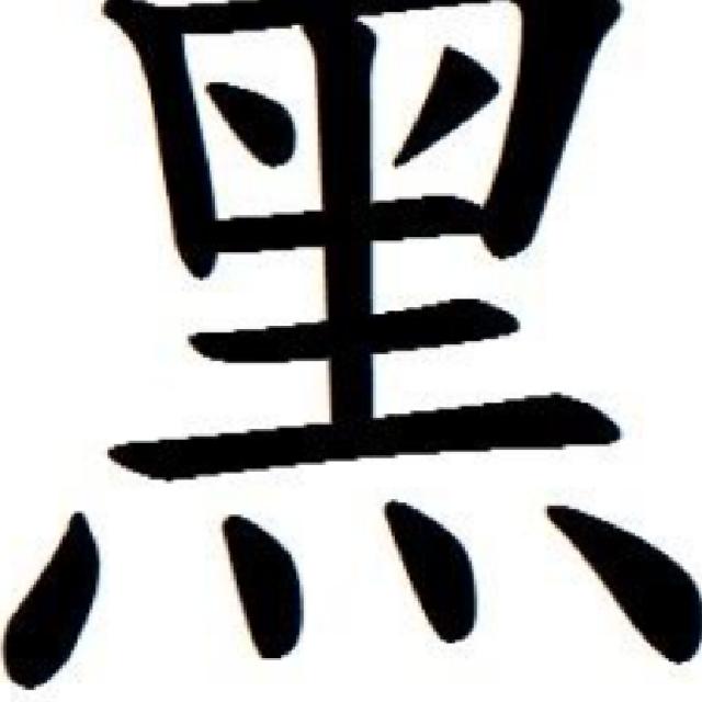 募集:2014 台灣年度代表字  林婉萍