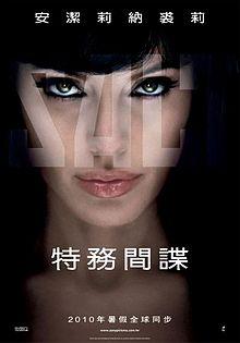 電影中霸氣外露的女中豪傑 安倫蔣