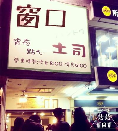 必吃!全台跨年夜美食宵夜特蒐 王俐蓉