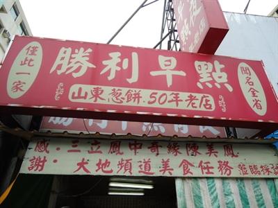必吃!全台跨年夜美食宵夜特蒐 Kings Shu