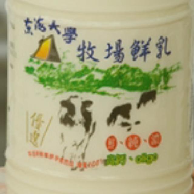 推薦!台灣在地優質好乳  賴晶晶