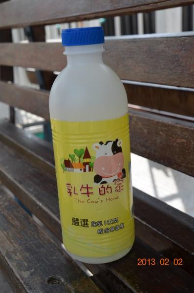 推薦!台灣在地優質好乳 FangChenKuo