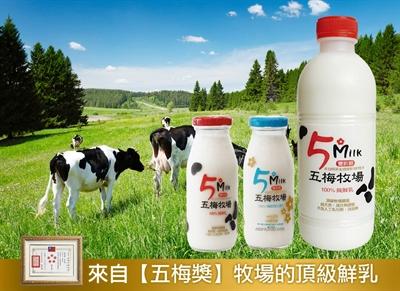 推薦!台灣在地優質好乳 Milky Gau