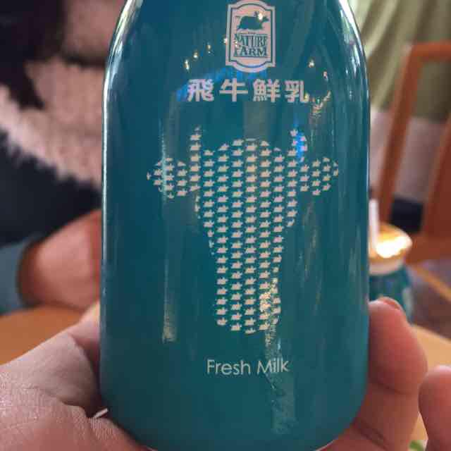 推薦!台灣在地優質好乳  陳怡君