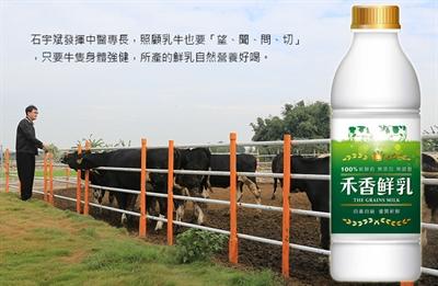 推薦!台灣在地優質好乳 俋傑 黃