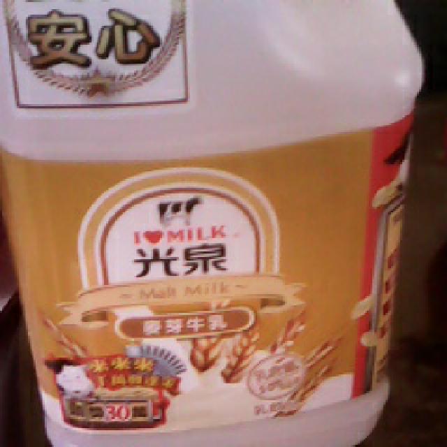推薦!台灣在地優質好乳  溫玉玲